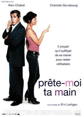 Prete-moi ta main / 仮題:手を貸して - Poster - France