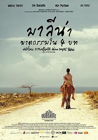 Cinesurya - Thailand