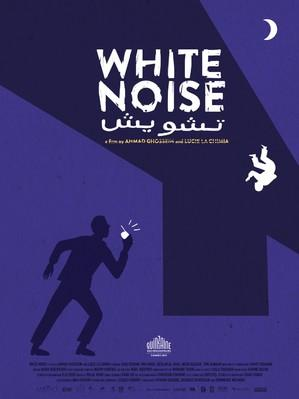 White Noise (Tumulte)