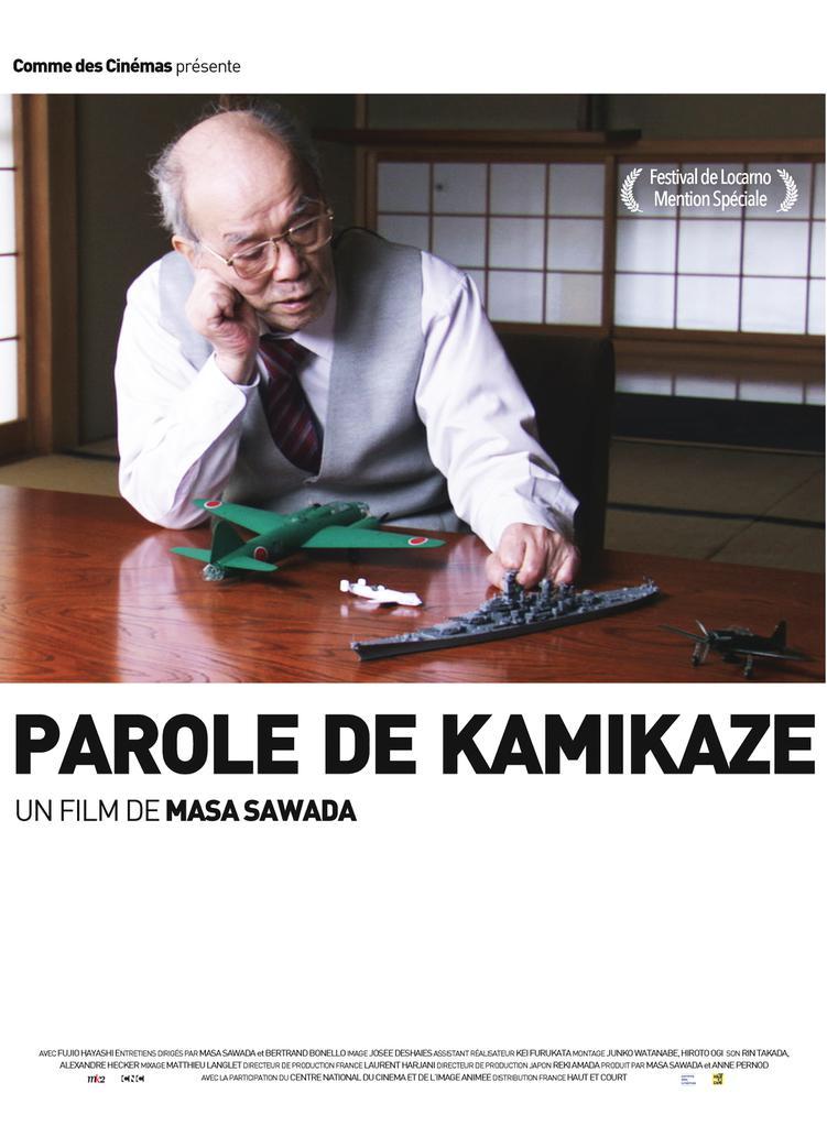 Kei Furukata