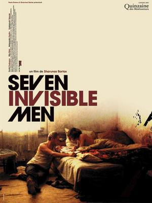 Seven Invisible Men / 仮題:7人の透明人間