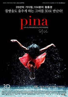 Pina (3D) - Poster - Corée