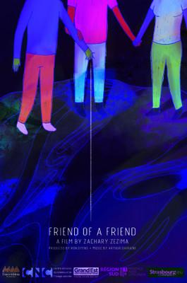 友だちの友だち