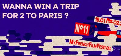 パリ旅行が当たる! MYFFF 2021 プレゼントキャンペーン!