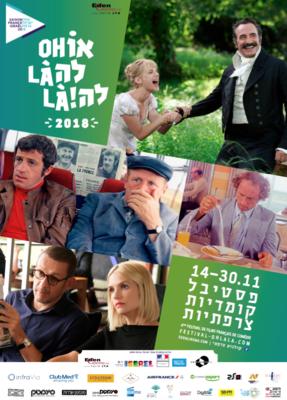 Oh Là Là - Festival de Cine Francés de Humor - 2018