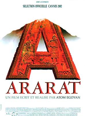 Ararat                        アララット