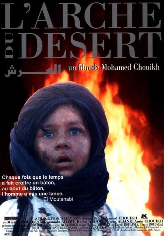 L'Arche du désert