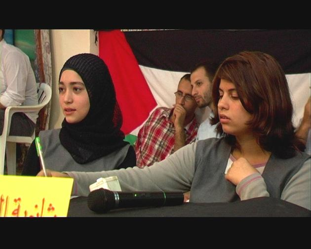 Chacun sa Palestine