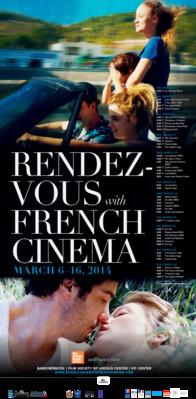 ニューヨーク ランデブー・今日のフランス映画 - 2014