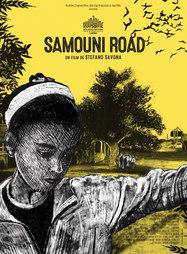Samuni Road