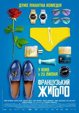 Just a Gigolo - Ukraine