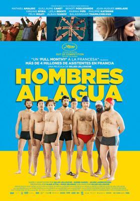 El Gran baño - Poster - Mexico