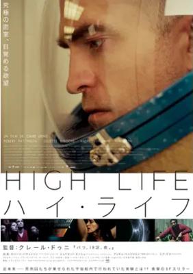 High Life - Japan