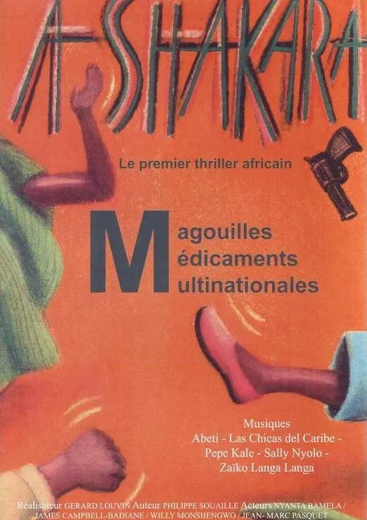 Camille Laurenti