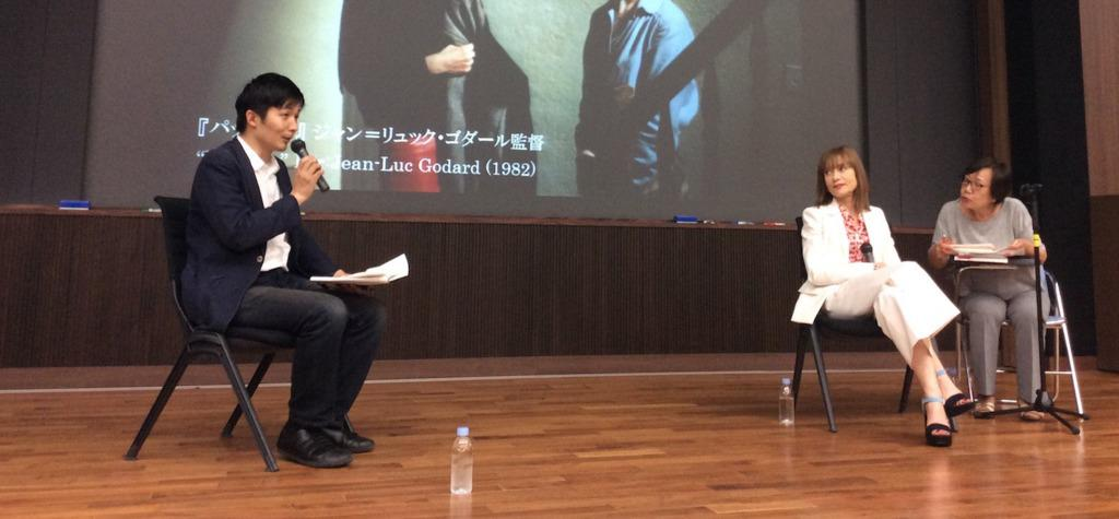 Isabelle Huppert leads a master class at Waseda University