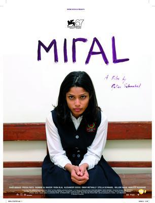 Miral/ミラル