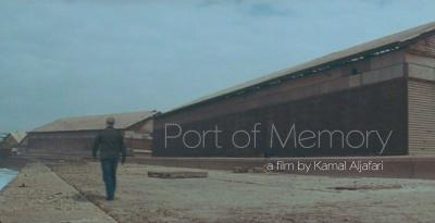 Minaa Elzakira/Port of Memory