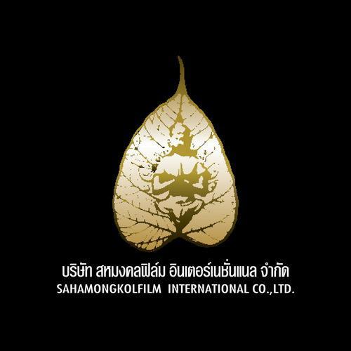 sahamongkol-film-ltd.jpg