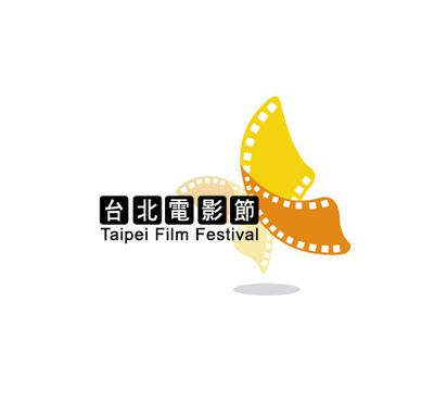Taipei Film Festival - 2020