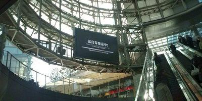 東京・フランス映画祭開催間近!!