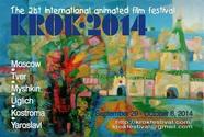 Festival internacional de cine de animación de Krok - 2014