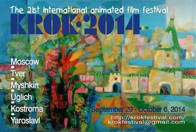Festival international du film d'animation de Krok - 2014