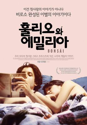 Bonsai - Poster - Japon