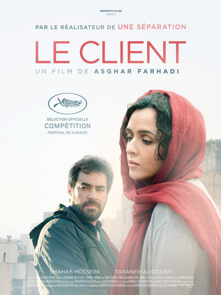 Asghar Farhadi Production