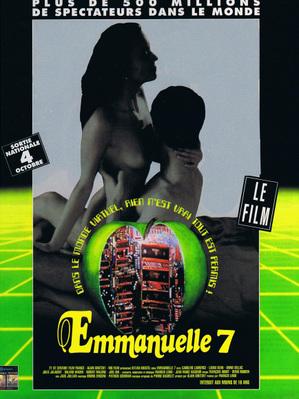 Emmanuelle VII, Digital Paradise