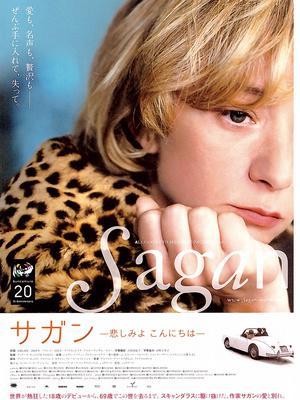 Françoise Sagan - Poster - Japan