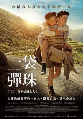 Una bolsa de canicas - poster taiwan