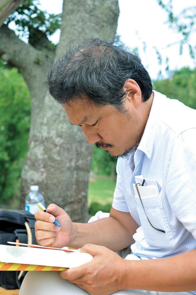 Junsang Yu