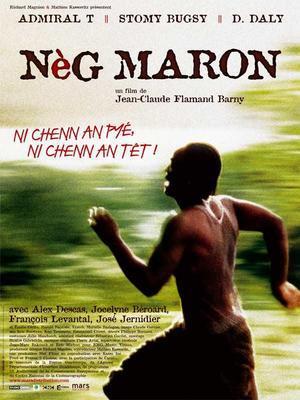 Neg Maron / 仮題:ネグ・マロン