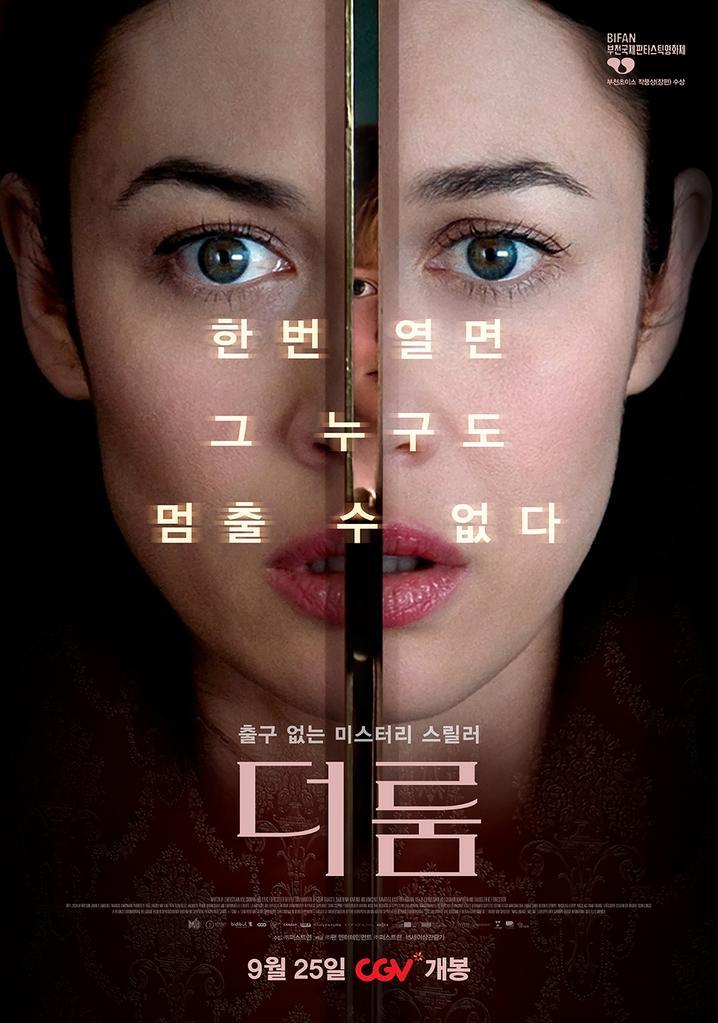 Olivier Bronckart - Poster - South Korea