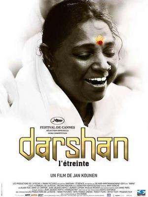 Darshan, L'Etreinte / 仮題:ダルシャン、抱擁