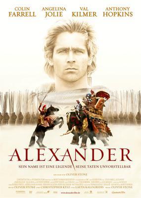 Alexandre / アレキサンダー
