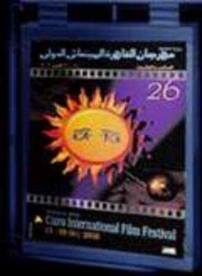 Cairo - International Film Festival - 2002