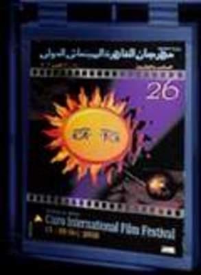 Festival international du film du Caire
