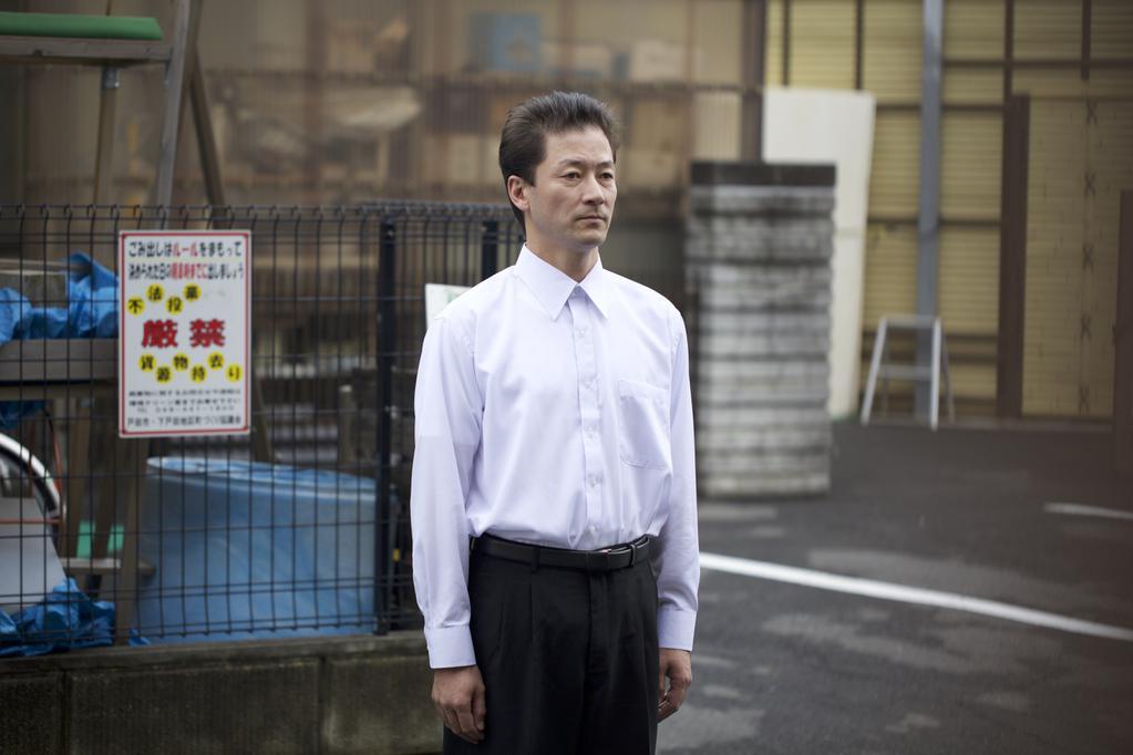 Image result for Harmonium - Kôji Fukada