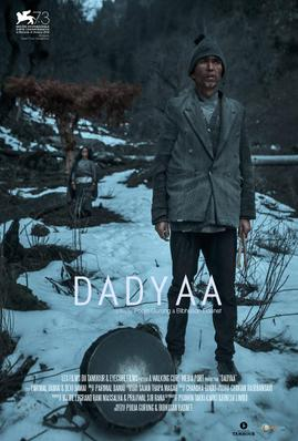 Dadyaa: The Woodpeckers of Rotha