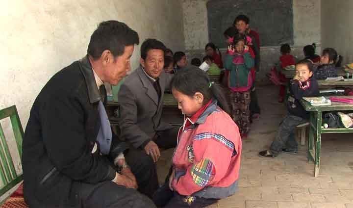 Changjiang Deng