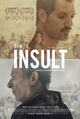The Insult - Poster - United States