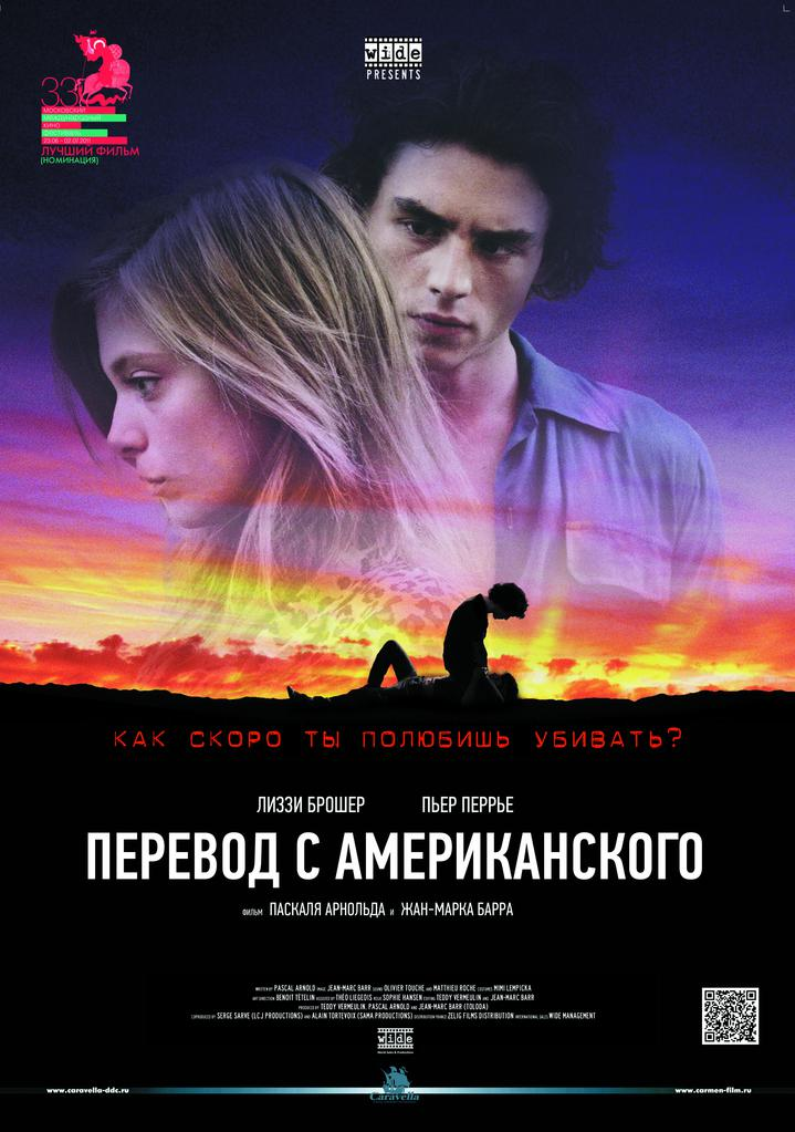 free download american pie 3 dubbed hindi movie in mp4