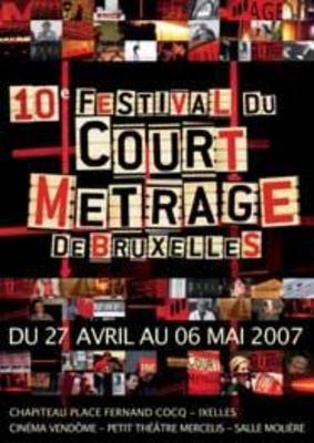 Festival international du court-métrage de Bruxelles - 2007