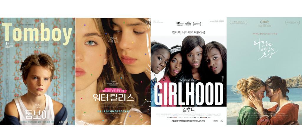 Quatre films de Céline Sciamma sur les écrans sud-coréens en 2020