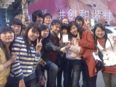 Bilan du 5e Panorama en Chine