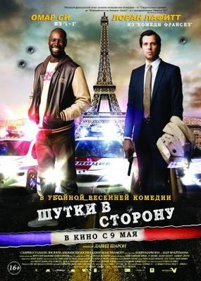 Box-office des films français dans le monde - mai 2013