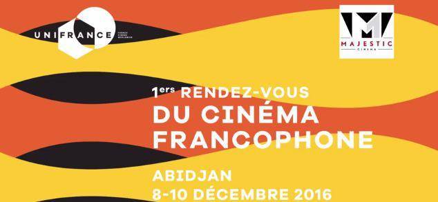 Bande annonce du Premier rendez-vous du Cinéma Francophone à Abidjan