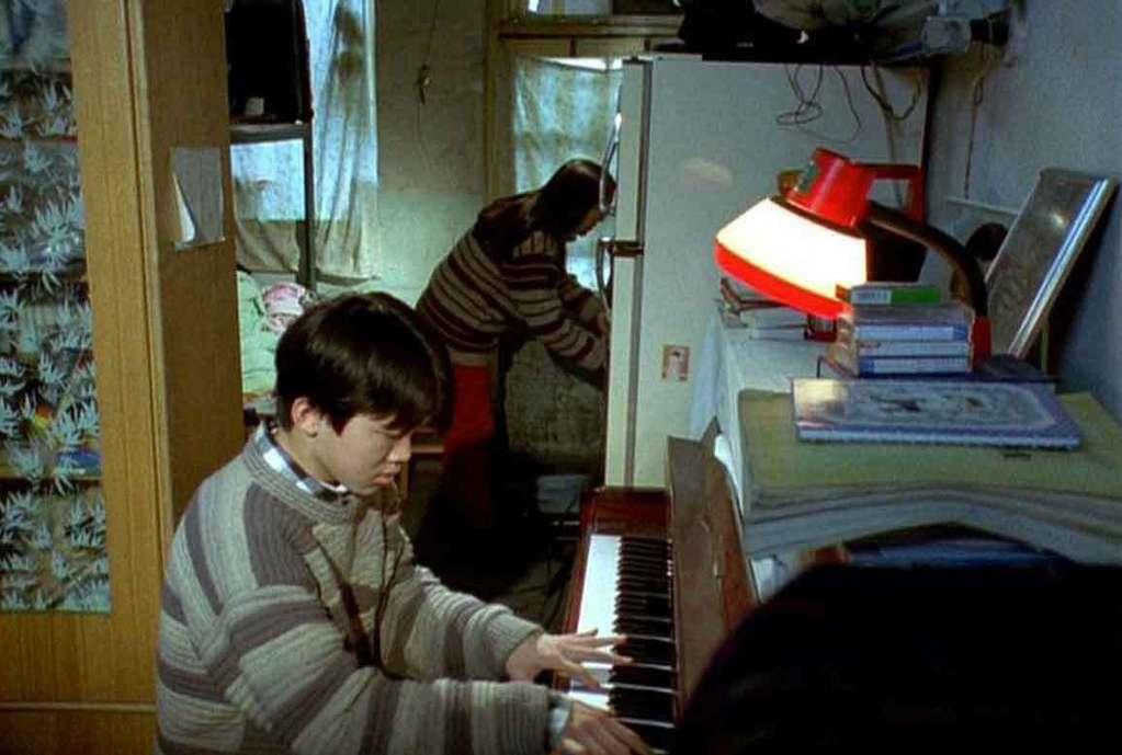 Piano's Dream