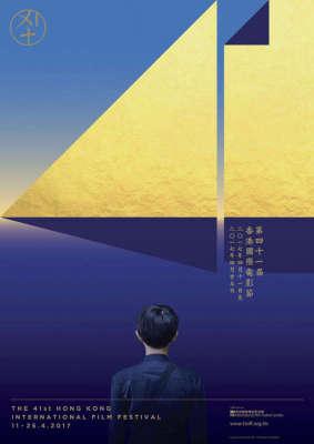 Hong Kong - Festival Internacional  - 2017
